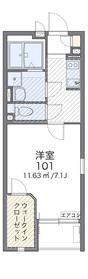 レオネクストアベニール麻生Ⅱ3階Fの間取り画像
