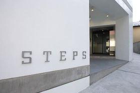 STEPSエントランス