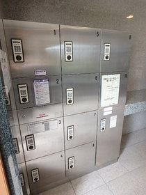 ロイヤルステージ多摩センター共用設備