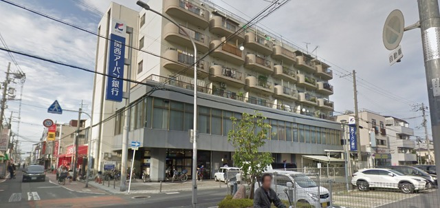 関西アーバン銀行加美支店