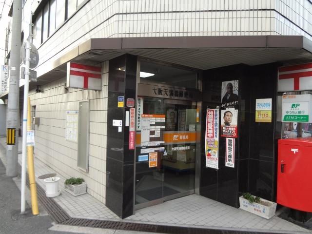 大阪天満橋郵便局