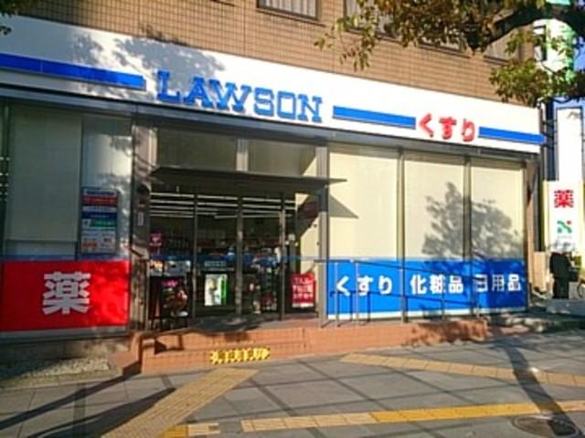 ローソン大阪西天満五丁目店