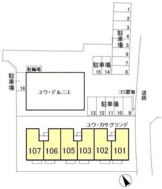 ユウ・カサグランデ配置図
