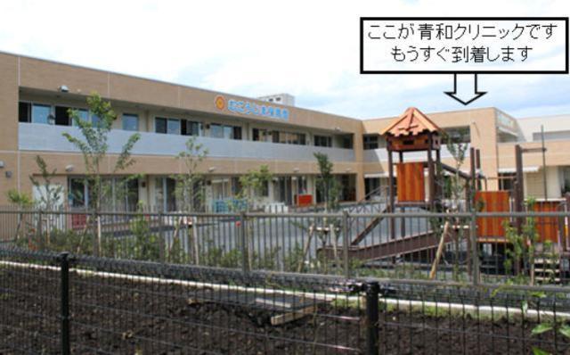 プランタンB[周辺施設]幼稚園・保育園