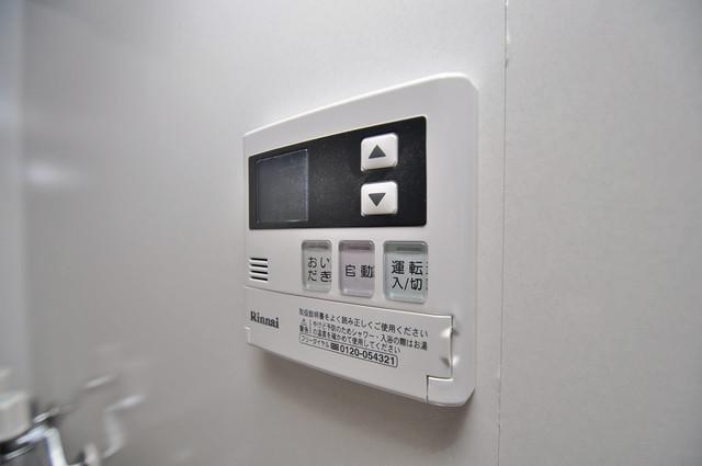 小路東2-3-9 貸家 給湯リモコン付。温度調整は指1本、いつでもお好みの温度です.