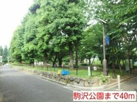 パルテール駒沢公園