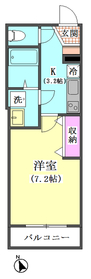 仮)大森西6丁目マンション 208号室