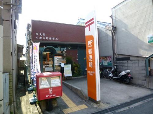 ジャルディーノ弐番館 東大阪小阪本町郵便局