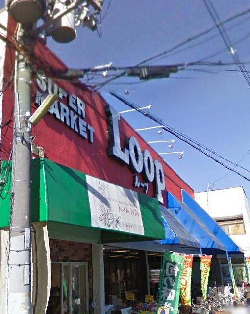 ループ萩店