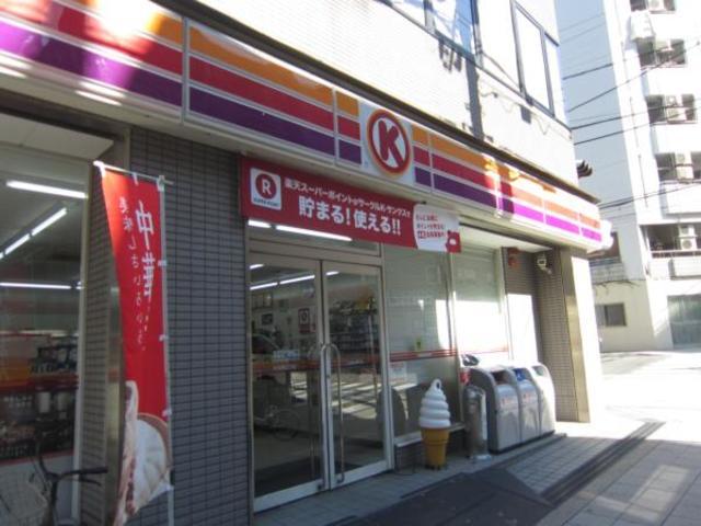 サークルK内久宝寺町三丁目店