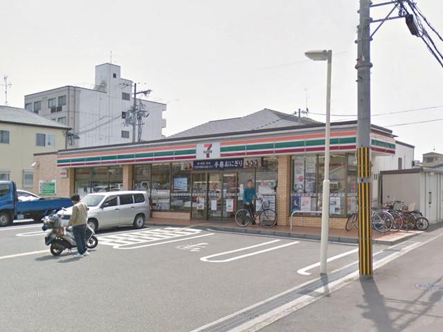 セブンイレブン大阪住道矢田8丁目店