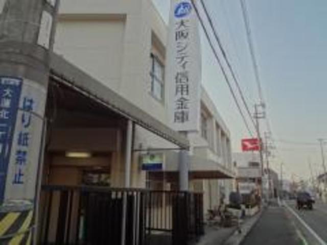 大蓮南2-18-9 貸家 大阪シティ信用金庫弥刀支店