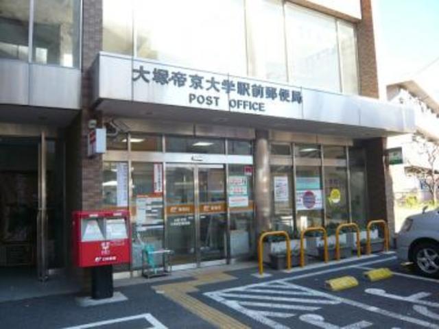 メゾンラフォーレ[周辺施設]郵便局
