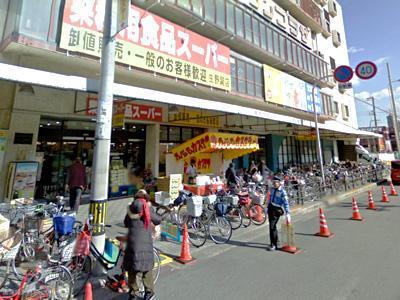 荻田第6ビル 業務用食品スーパー生野巽店