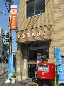 https://image.rentersnet.jp/131c9433-d0ee-4b51-98ec-b33307974def_property_picture_2987_large.jpg_cap_北浮間郵便局