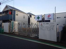 綱島駅 徒歩12分の外観画像