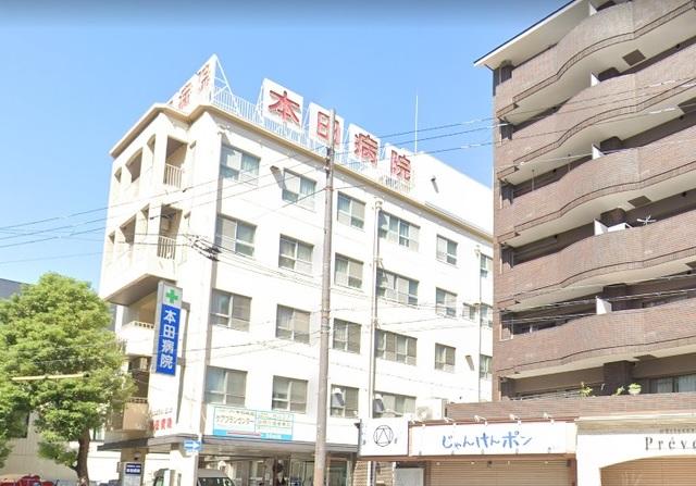 社会医療法人盛和会本田病院