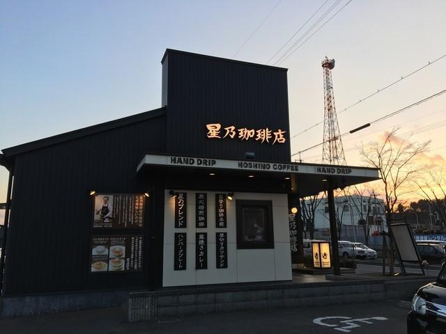 星乃珈琲店富田林店