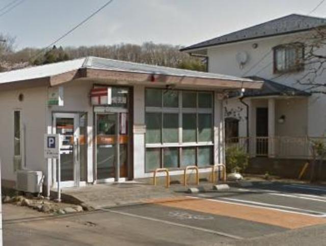 町田駅 バス6分「菅原神社前」徒歩3分[周辺施設]郵便局
