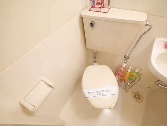 セレム相武台トイレ
