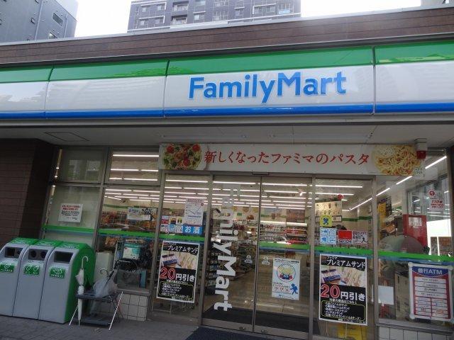 ファミリーマート福島駅北店