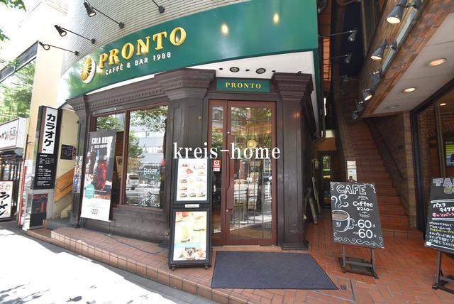VIEQU GRACA 三番町[周辺施設]飲食店