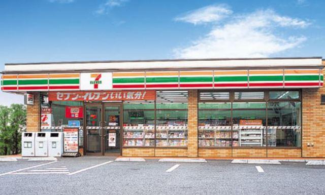 武蔵小杉駅 徒歩7分[周辺施設]コンビニ