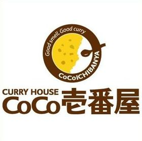 CoCo壱番屋JR立川駅南口店