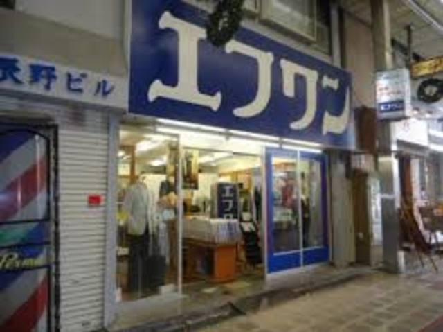 エフワン堺東店