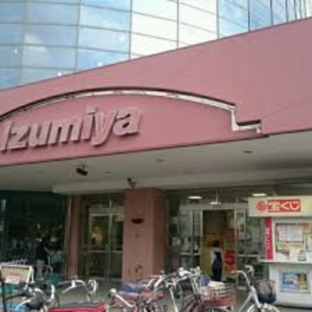 ザ・ダイソーイズミヤ若江岩田店