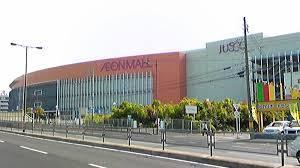 イオンモール北花田店