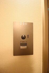 CASA DEL SUR 206号室