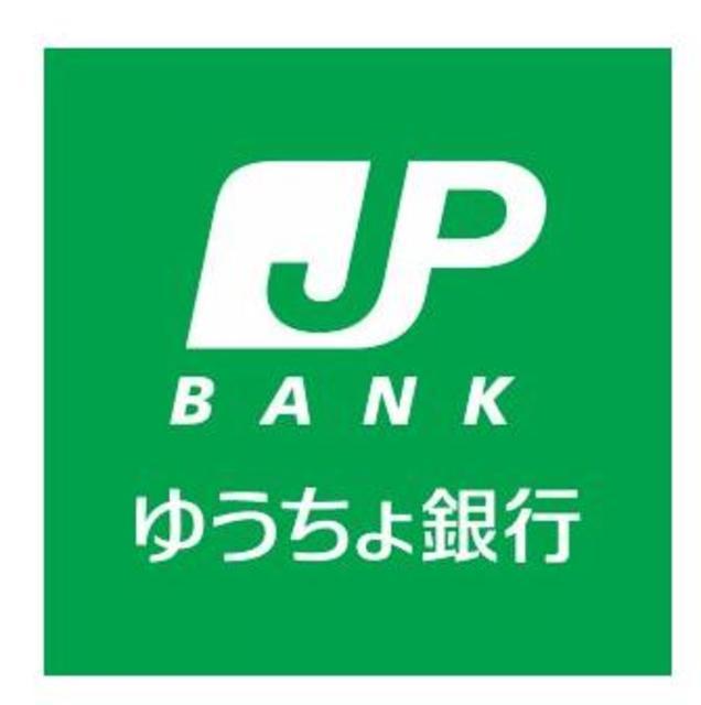 カルムC[周辺施設]銀行