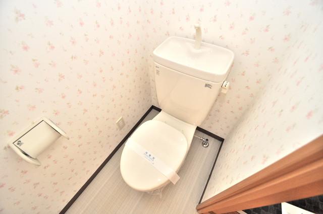 ラ・フォンテ今里 清潔感たっぷりのトイレです。入るとホッとする、そんな空間。