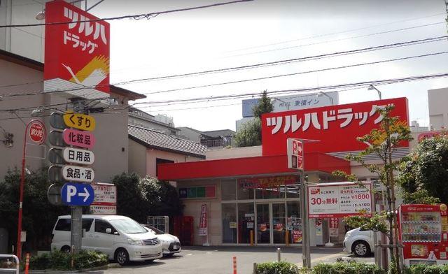 鮫洲駅 徒歩2分[周辺施設]ドラックストア