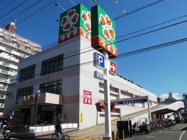 バーズ・ハウス ライフ友井店