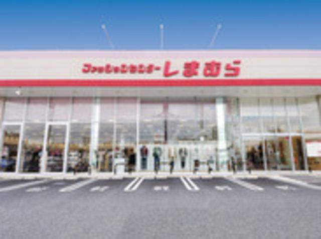 ファッションセンターしまむら富田林店