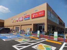 ヤオコー西武立川駅前店