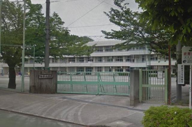 金井町テラスハウス[周辺施設]小学校