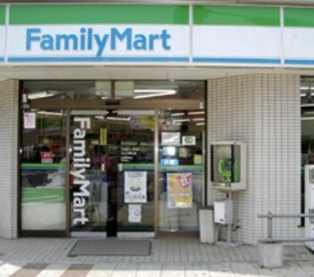 目黒駅 徒歩9分[周辺施設]コンビニ