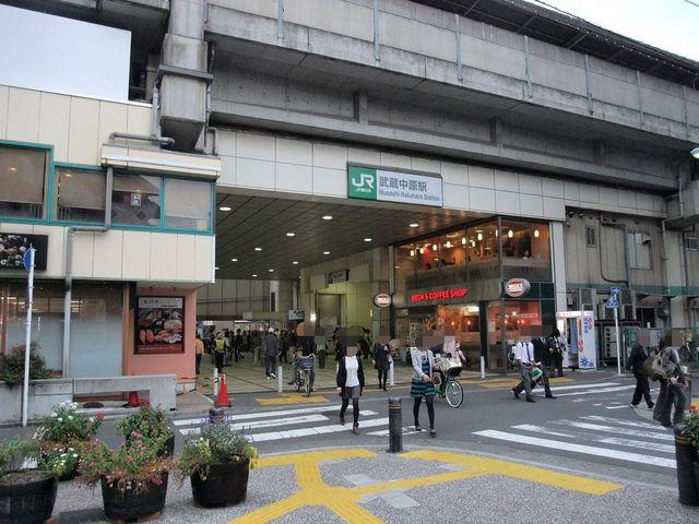 武蔵中原駅 徒歩8分[周辺施設]その他