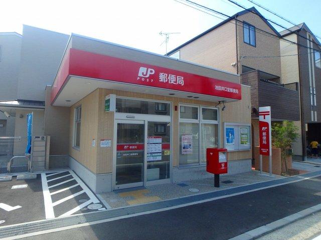 井口堂郵便局