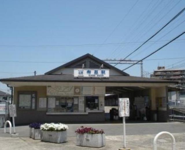 布忍駅(近鉄 南大阪線)