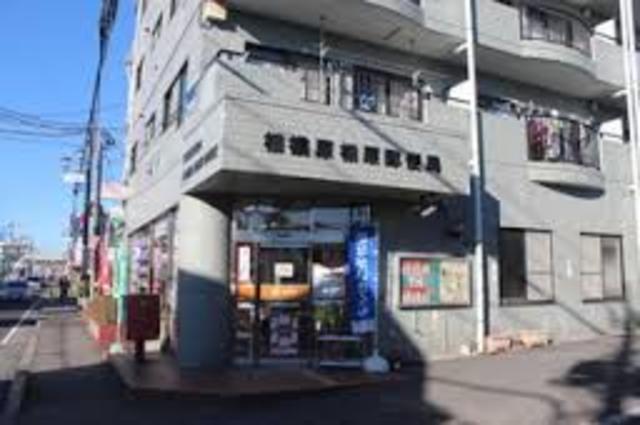 プチメゾン・ミカド[周辺施設]郵便局