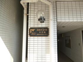 スカイコート中村橋エントランス