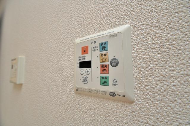 エクレール上小阪 浴室乾燥機付きで梅雨の時期も怖くありません。
