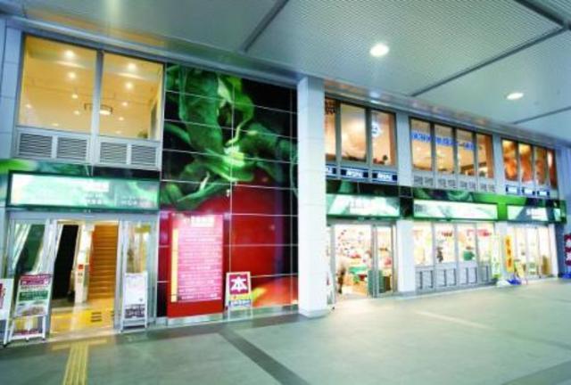 登戸駅 徒歩7分[周辺施設]スーパー