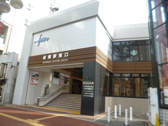 成増駅 徒歩7分[周辺施設]ショッピングセンター