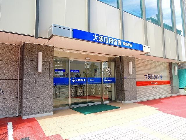 大阪信用金庫 福島支店