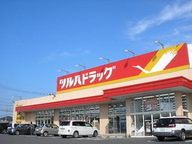 https://image.rentersnet.jp/1636c2306ee77252779ea88028bced67_property_picture_960_large.jpg_cap_ツルハドラッグ郡山台新店